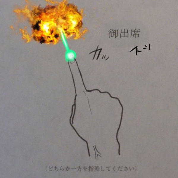 Twitter_RSVP 3 thumb